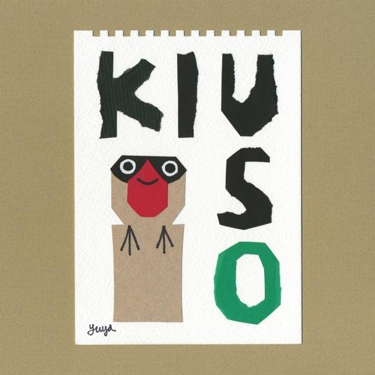 KIUSO_b.jpg