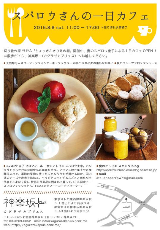 cafe_sp.jpg