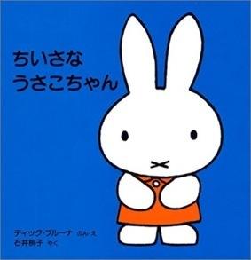 ミフィ のコピー.jpg