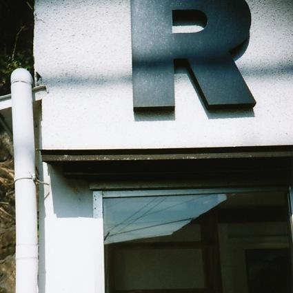 R のコピー.jpg