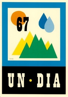 UN DIA-JPG コピー.jpg