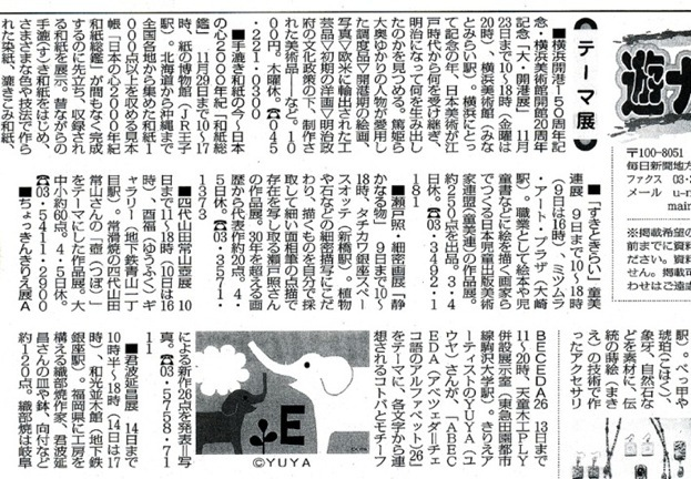 vol.4-mainichi72.jpg