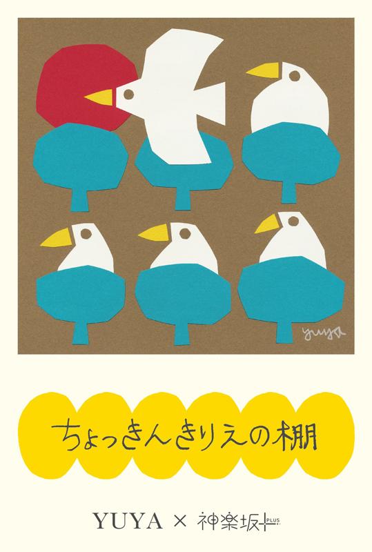 kaburazaka_blg.jpg