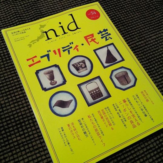 nid_hyoshi_b.JPG