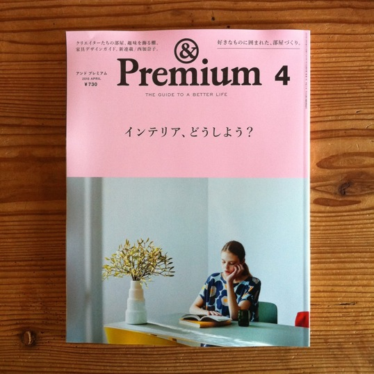 premium 2.JPG